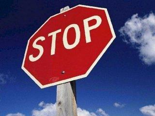 27 сентября в Уссурийске частично перекроют дорожное движение