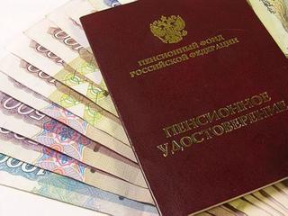 Программа государственного софинансирования  пенсии действует в Уссурийске