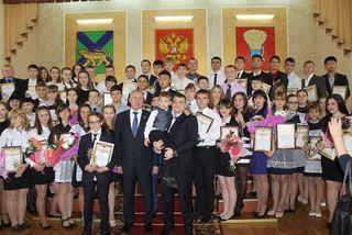 Церемония поощрения талантливой молодёжи состоялась в Уссурийске