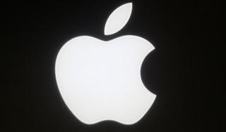 Полиция на Урале официально объявила конкурс на лучшее устройство по взлому продукции Apple