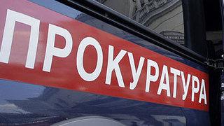 Прокуратура Уссурийска выявила бесконтрольный слив стоков в реку