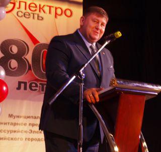 Администрация УГО поздравила с 80-летним юбилеем коллектив МУП «Уссурийск-электросеть»