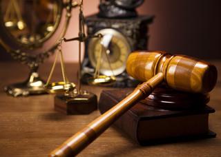 Главбуха ДК Дружба будут судить за мошенничество в Уссурийске