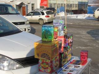 Более 160 единиц пиротехники изъяли у уличных торговцев в Уссурийске