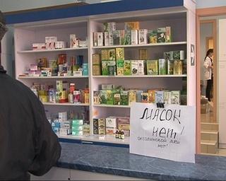 В уссурийских аптеках раскупили все защитные маски