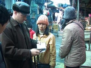 Житель Уссурийска организовал незаконную регистрацию мигрантов
