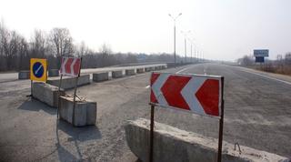 Затраты на реконструкцию федеральной трассы М 60
