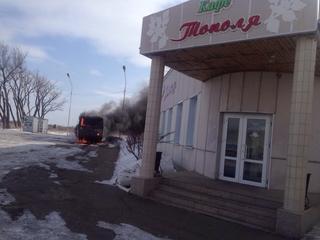 Автобус полностью выгорел в Приморье на трассе Уссурийск-Пограничный