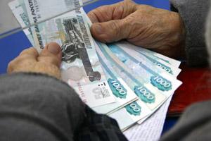 Уссурийские пенсионеры получат «губернаторскую» доплату, но неизвестно когда