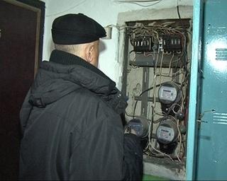 Дальэнергосбыт отключает в квартирах должников электроэнергию