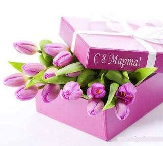 «Чего хотят Женщины» Обзор подарков к 8 марта, специально для мужчин