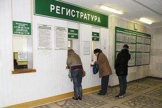 Приморцам предлагают оценить работу регистратуры в поликлиниках