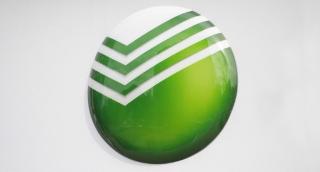 Клиенты «Сбербанк Премьер» и «Сбербанк Первый» получили возможность приобрести паи фонда «Сбербанк – Жилая недвижимость 2» в рамках допэмиссии