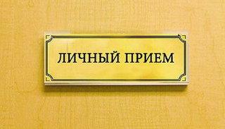 23 апреля в Уссурийске пройдет выездной день бесплатной юридической помощи