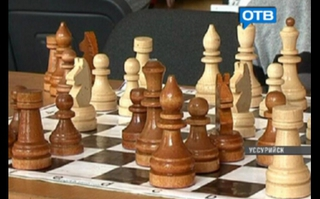 В Уссурийске состоялось городское первенство по шахматам среди детей