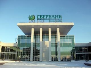 Дальневосточный Сбербанк расторгает договора аренды помещений из-за неснижения арендной ставки