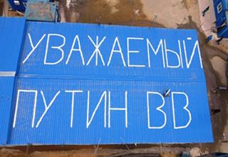 96 млн. рублей обещает выплатить рабочим ТМК-банкрот в течении двух месяцев