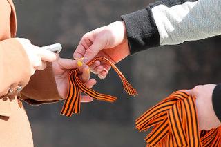Сегодня в Уссурийске будут раздавать Георгиевские ленточки