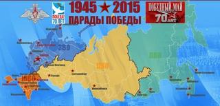 Уссурийск и Владивосток попали на интерактивную карту Минобороны