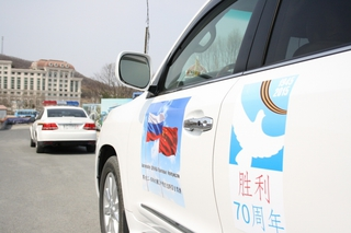 Колонна частных легковых автомобилей из Приморья впервые пересекла границу с Китаем