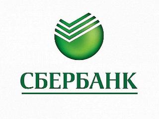 Сбербанк предлагает корпоративным клиентам Дальнего Востока самоинкассацию