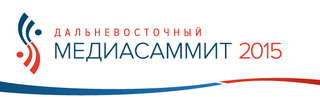 Дальневосточный МедиаСаммит подтвердит эффективность совместной работы – Андрей Островский