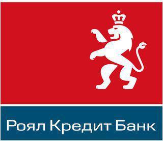 Роял Кредит Банк предлагает сотрудничество и поддержку