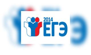 14 мая в Приморье будет работать «горячая линия» по ЕГЭ