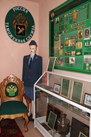 Музейной комнате Уссурийской таможни 10 лет