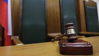 Суд огласит решение по жалобе на приговор