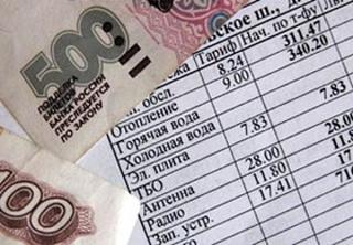 Жители Приморья будут платить за тепло по льготному тарифу