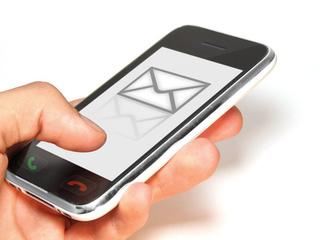 Расписание электрички теперь можно узнать по SMS