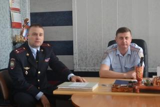 Сотрудники вневедомственной охраны в Уссурийске провели брифинг по профилактике квартирных краж