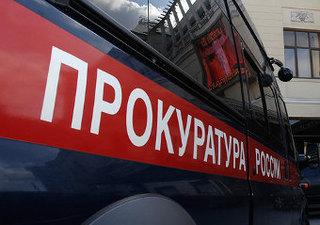 Мошенники выдающие себя за прокурорских работников действуют в Приморье