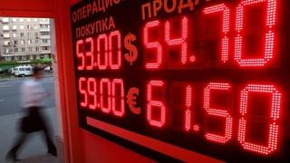 Курс доллара впервые с 20 марта поднялся выше 60 рублей