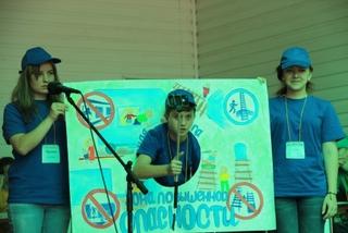 Конкурс «Безопасное поведение на железной дороге» прошел на Дальневосточной детской железной дороге