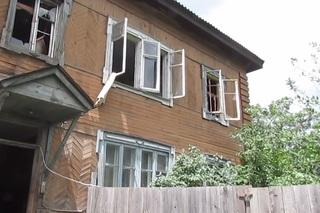 Более 1,3 тысяч семей живут в аварийных домах в Уссурийске