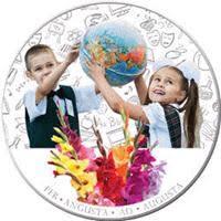Дальневосточный Сбербанк предлагает приобрести памятную монету ко Дню знаний