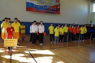 Второй китайско-российский фестиваль спорта принял 170 участников в Уссурийске