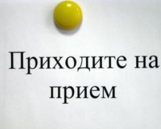 18 сентября - выездной прием жителей Уссурийского городского округа
