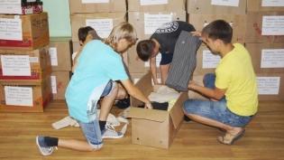 Акция сбора гуманитарной помощи жителям пострадавшего от наводнения Уссурийска завершилась в Находке