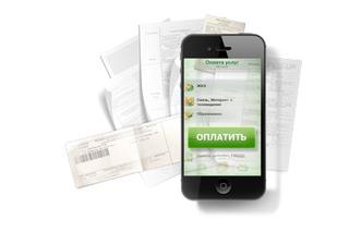 Сбербанк обновил мобильное приложение Сбербанк Онлайн для iPhone