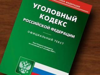 Жительница Уссурийска лишилась денег из-за оставленного телефона в такси
