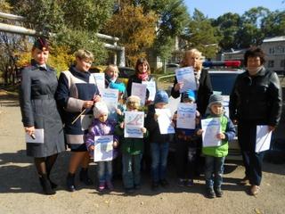 Сотрудники ГИБДД провели акцию «Водитель, притормози!» в Уссурийске