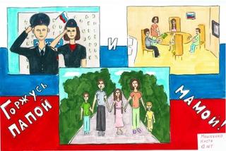 Рисунки детей полицейских из Уссурийска отправятся на конкурс в Москву