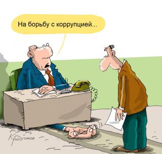 Инспектор отделения государственного пожарного надзора осужден за коррупцию в Уссурийске