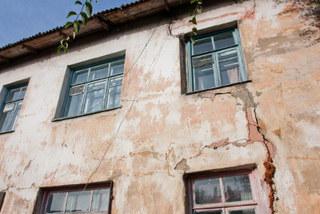 39 старых домов уже снесено в Уссурийске