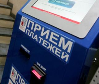 Жителей Москвы задержали за хищение денежных средств из банкоматов г. Уссурийска