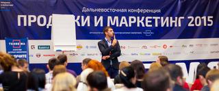 Больше 500 бизнесменов стали участниками конференции