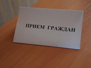 Приём граждан и.о. прокурора Приморского края проведет в Уссурийске